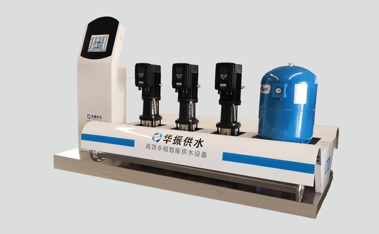 高效永磁智能供水设备